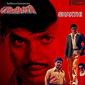 Shakthi (Original Motion Picture Soundtrack) by Various Artists
