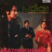 Pratheeksha (Original Motion Picture Soundtrack) by Various Artists