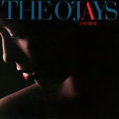 Let Me Touch You by The O'Jays