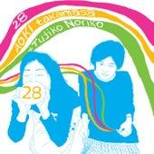 28 by Aoki Takamasa