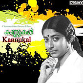 Kannukal (Original Motion Picture Soundtrack) by Various Artists