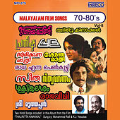 Malayalam Film Songs 70-80's, Vol. 8 by Various Artists
