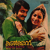 Kadal Kaattu (Original Motion Picture Soundtrack) by Various Artists