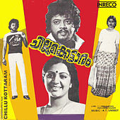 Chillukottaram (Original Motion Picture Soundtrack) by Various Artists