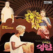 Choola (Original Motion Picture Soundtrack) by Various Artists