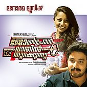 John Paul Vaathil Thurakkunnu (Original Motion Picture Soundtrack) by Various Artists