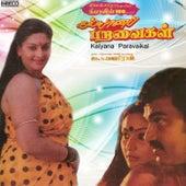 Kalyana Paravaikal (Original Motion Picture Soundtrack) by Various Artists