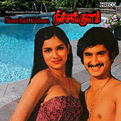 Neechal Kulam (Original Motion Picture Soundtrack) by Various Artists