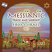 Messianic Praise and Worship from Israel Vol. 5 by Various Artists