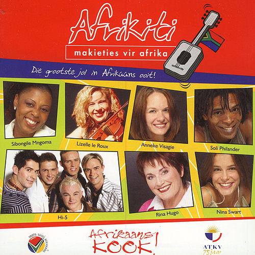 Afrikiti 2005 by Various Artists