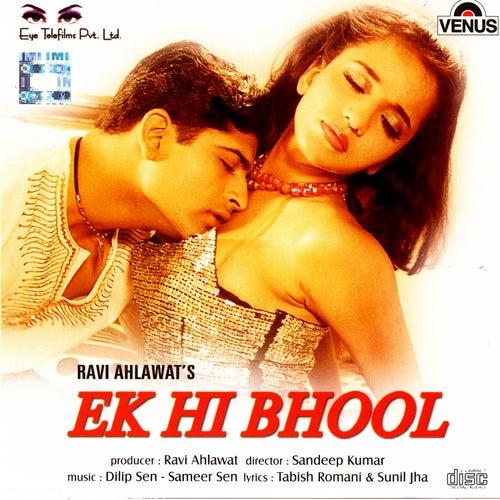 Ek Hi Bhool by Various Artists