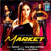 Market by Various Artists