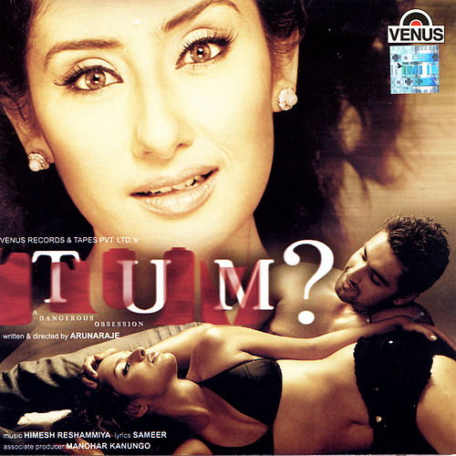 Tum? by Various Artists