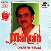 Mahtab by Ghulam Ali