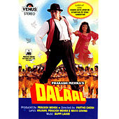 Dalaal by Various Artists