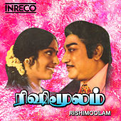 Rishimoolam (Original Motion Picture Soundtrack) by Various Artists
