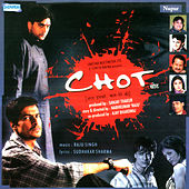 Chot (Original Motion Picture Soundtrack) by Various Artists