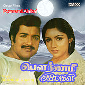 Pournami Alaigal (Original Motion Picture Soundtrack) by Various Artists