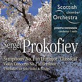 Prokofiev: Violin Concerto (Taster EP) by Various Artists