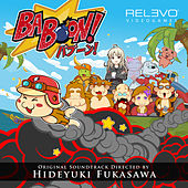 Baboon! (Original Soundtrack from the Video Game) by Various Artists