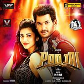 Poojai by Various Artists