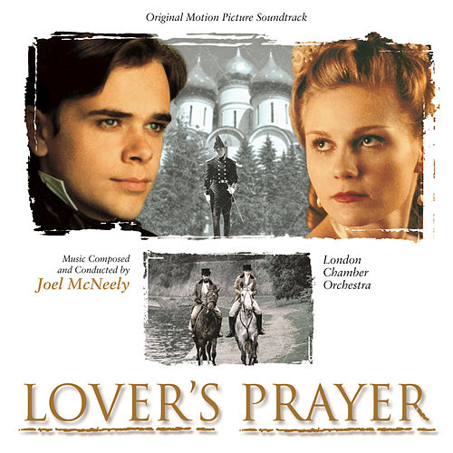 Lover's Prayer by Joel McNeely
