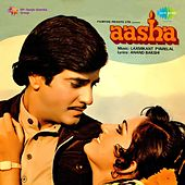 Aasha (Original Motion Picture Soundtrack) by Various Artists