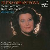 Tchaikovsky & Rachmaninoff: Romances (Live) by Vazha Chachava