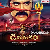 Damarukam (Original Motion Picture Soundtrack) by Various Artists