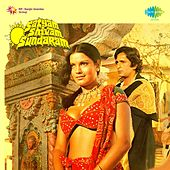 Satyam Shivam Sundaram (Original Motion Picture Soundtrack) by Various Artists