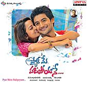 Pyar Mein Padipoyane (Original Motion Picture Soundtrack) by Various Artists