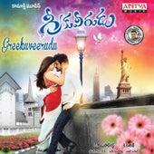 Greekuveerudu (Original Motion Picture Soundtrack) by Various Artists