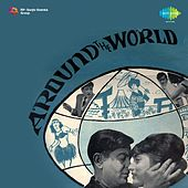 Around The World by Various Artists