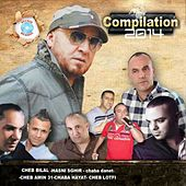 Studio Red Son Compilation 2014 by Various Artists