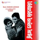 Jhuk Gaya Aasman (Original Motion Picture Soundtrack) by Various Artists