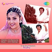 Muthu by Various Artists