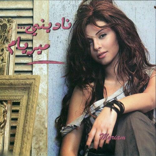 Nadini by Myriam Fares