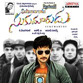 Sukumarudu (Original Motion Picture Soundtrack) by Various Artists