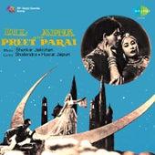 Dil Apna Aur Preet Parai (Original Motion Picture Soundtrack) by Various Artists