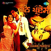 Chann Pardesi by Various Artists