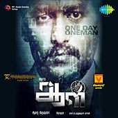 Aal (Original Motion Picture Soundtrack) by Various Artists