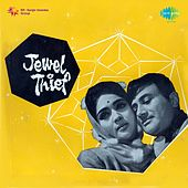 Jewel Thief (Original Motion Picture Soundtrack) by Various Artists