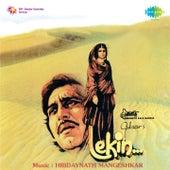Lekin (Original Motion Picture Soundtrack) by Various Artists