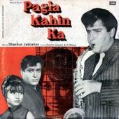 Pagla Kahin Ka by Various Artists