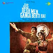 Jis Desh Men Ganga Behti Hai (Original Motion Picture Soundtrack) by Various Artists