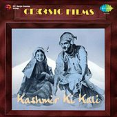 Kashmir Ki Kali (Original Motion Picture Soundtrack) by Various Artists