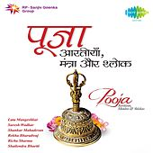 Puja by Various Artists
