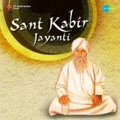 Saint Kabir Jayanti by Various Artists