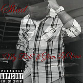My Ride (feat. Glenn La' Veau) - Single by Shad
