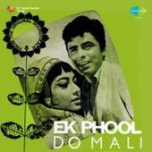 Ek Phool Do Mali (Original Motion Picture Soundtrack) by Various Artists